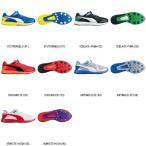 PUMA プーマ プーマスピードモンスター 激安格安バーゲンセール特価企画 359400 靴 シューズ キッズシューズ ジュニア 子供用