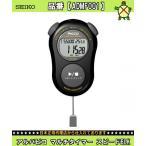 SEIKO セイコー アルバピコ マルチタイマー スピードBLK 激安格安バーゲンセール特価企画 ADMF001 ダイエット 健康計測器 健康管理ストップウォッチ