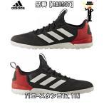 adidas アディダス 71エースタンゴ17.1IN 激安格安バーゲンセール特価企画 BA8537 サッカーシューズその他シューズ 男の子 ボーイ 大人用
