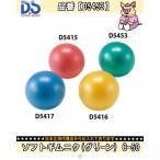 DANNO ダンノ ソフトギムニク グリーン C-50 激安格安バーゲンセール特価企画 D5453 ダイエット 健康ダイエットダイエット器具
