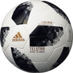 Molten モルテン ワールドカップ2018ルシアーダ AF3302LU サッカーキョウギボール3ゴ