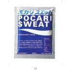 POCARISWEAT ポカリスエット ポカリスエット パウダー 74G/セット販売 数量25  激安格安バーゲンセール特価企画 3387 水 ソフトドリンクソフトドリンク清涼飲料
