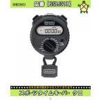 スポーツタイムキーパー クロ SSBJ018 SEIKO(セイコー) 【分類:】
