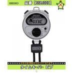 タイムキーパー ビブ SSBJ023 SEIKO(セイコー) 【分類:】