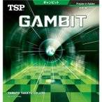 TSP ヤマト卓球 ギャンビット 激安格安バーゲンセール特価企画 020051 卓球ラバー