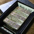 【アンティークZIPPO】ベネチアンウッド 真鍮古美いぶし 両面加工 ライター 人気 おしゃれ 売れ筋 おすすめ 木製ジッポ クラシック