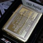 1935レプリカ ギャランティー ゴールド しぶい ジッポライター アンティーク ZIPPO おすすめ 人気 プレゼント 金色 zippo GUARANTEE