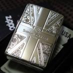 【サイモンカーター】 鏡面 ペイズリーライン シルバー ブランドジッポ ZIPPO 人気 おしゃれ かわいい zippo 彫り 銀