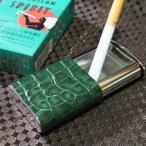 PEARL ブランド携帯灰皿 本革 クロコ型押し グリーン 緑 金属製 メタル おしゃれ 丈夫 ミニサイズ アウトドア 灰皿 小物入れ かっこいい シガー灰皿