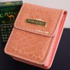 【LUXE CANDY】シガレットケース コーラル ピンク レディース 人気 クロコ柄 ブランド シガレットポーチ 素敵なたばこポーチ かわいいタバコケース