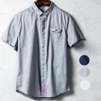 ファッション 白シャツ 半袖シャツ カジュアルシャツ