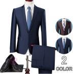 2ピーススーツ 1ボタンビジネススーツ 上下セット フォマール スーツセットアップ メンズ 就職 結婚式 礼服 パーティー 入園式 入学式 通勤用