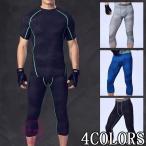 コンプレッションウェア スポーツタイツ 機能インナー フィットネス メンズ ランニング トレーニング 7分丈 加圧 運動 吸汗速乾