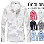 長袖シャツ メンズ ボタンダウンシャツ カジュアルシャツ 白シャツ 通勤 シャツ トップス ビジネス スリム