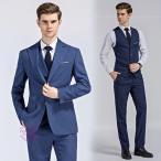 ショッピング細身 ビジネススーツ 紳士 細身 スーツ3ピース 2017春 新作 メンズ スリーピース 結婚式 スーツセットアップ