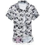 半袖シャツ メンズ 大きいサイズ オシャレ 花柄シャツ カジュアルシャツ 夏シャツ 通気 父の日