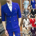 ダブルスーツ 2ピーススーツ メンズ 七分丈 パンツ+ジャケット 2つボタンスーツ スリムスーツ ビジネス 二次会
