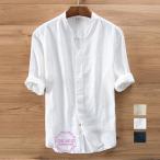 ショッピング七分袖 リネンシャツ 七分袖 メンズ 白シャツ 麻シャツ 七分袖シャツ ホワイトシャツ ノーカラー ボタン隠し メンズファッション