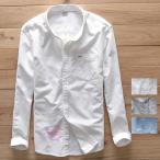 ボタンダウンシャツ 100%コットン 白シャツ メンズ カジュアルシャツ ホワイトシャツ 長袖 綿シャツ 通勤