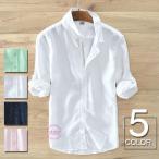 リネン ロールアップシャツ リネンシャツ メンズ カジュアルシャツ 麻シャツ 白シャツ ホワイトシャツ Yシャツ 通気