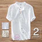 半袖シャツ 五分袖シャツ メンズ 白シャツ リネンシャツ 麻シャツ カジュアルシャツ おもしろボタン 男性 30代 40代 父の日