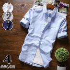 シャツ メンズ ホワイトシャツ カジュアルシャツ 七分袖シャツ 七分袖 ロゴ ロールアップ ビジネス 白シャツ スリム 父の日