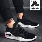 ランニングシューズ メンズ 厚底 スニーカー 軽量 通気性 レザー切り替え ジョギング 紐靴 疲れない 通学 運動会 走れる 新春 新作
