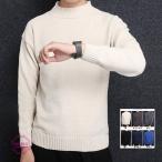 ニットセーター メンズ セーター トップス 長袖 クルーネック 無地 クールネック かっこいい おしゃれ 秋 父の日