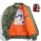 綿入り MA-1 メンズ 中綿ジャケット 厚手 ジャケット スカジャン ミリタリージャケット 防寒 防風 秋冬