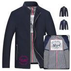 ジャケット メンズ ビジネス ビジネスジャケット 厚地 高級 ミリタリージャケット ブルゾン ジャンパー 秋服 冬服