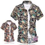 アロハシャツ メンズ ハワイ 花柄シャツ 半袖シャツ カジュアルシャツ 夏 涼しい カジュアル 爽やか 祭り 結婚式 父の日
