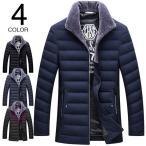 ダウンジャケット ダウンコート ダウンビジネスコート メンズ ファション ビジネスジャケット 高級 立襟 秋冬 防寒 防風 軽量