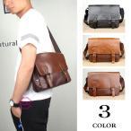 バッグ ショルダーバッグ メンズ ョルダー 斜めがけ 合成革 カジュアル 大容量 A4 ビジネス 男性 鞄 カバン かばん