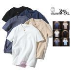 リネンTシャツ メンズ 半袖Tシャツ Tシャツ 半袖 綿麻Tシャツ 無地 夏 夏物 リネン ボタン付き スリム 綿麻 父の日