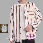 ストライプシャツ メンズ 長袖 シャツ カジュアルシャツ ワイシャツ Yシャツ 白シャツカジュアル ビジネス 秋 父の日
