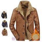 革ジャケット メンズ 革ジャン レザージャケット ミリタリー 立ち襟 裏起毛 保温 防寒 大きいサイズ 秋冬