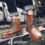 ブーツ ショートブーツ メンズ ミリタリーブーツ ワークブーツ レースアップ 革靴 カジュアル アウトドア 防水 秋冬