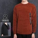 セーター メンズ ニットセーター ケーブル編みニット クルーネック インナー 無地 リボン付き 秋冬 おしゃれ 父の日