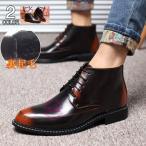 ブーツ ワークブーツ メンズ ショートブーツ 靴 シューズ ビジネスシューズ レースアップ 秋冬