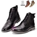 ブーツ メンズ ショートブーツ 本革 ワークブーツ ビジネスシューズ レザーシューズ 紳士靴 靴 秋冬 秋 冬