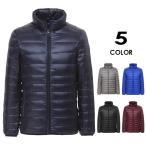 ダウンジャケット メンズ ジャケット ダウン ビジネス キルティングジャケット 軽量 大きいサイズ 防風 防寒 秋冬