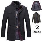 コート メンズ ロング 中綿コート ビジネスコート 厚手 中綿入り 大きいサイズ 紳士用 通勤 秋冬 防風 防寒