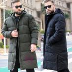 超ロングコート メンズ ダウンコート ロング ビジネスコート フード付き 厚手 キルティング 防寒 大きいサイズ 秋冬