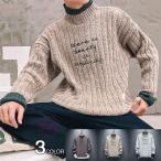 ニットセーター メンズ セーター ケーブル編みニット 厚手 切り替え クルーネック インナー 秋冬 おしゃれ 父の日