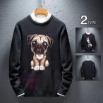 ニットカットソー メンズ ニットセーター セーター 犬柄 ケーブルニット カジュアル おしゃれ 防寒 秋冬 父の日