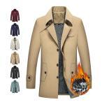 トレンチコート メンズ コート 裏起毛 ロングコート ビジネスコート 秋冬 防風 ミリタリージャケット 防寒 大きいサイズ