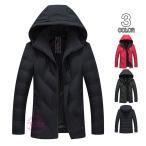 ダウンジャケット メンズ ジャケット キルティングジャケット 無地 ビジネスジャケット フード付き 冬服 保温 防風 防寒