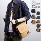ショルダーバッグ メッセンジャーバッグ メンズ 斜め掛け 肩掛け ビジネスバッグ メンズバッグ 大容量 通学 通勤
