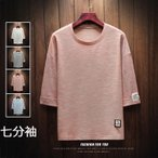 七分袖Tシャツ メンズ クルーネック 無地Tシャツ 七分袖 トップス シンプル カジュアル ティーシャツ 春夏 父の日