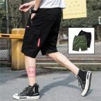 ショートパンツ メンズ ハーフパンツ 半ズボン ショーツ 5分丈 短パン 大きいサイズ カジュアル 秋物